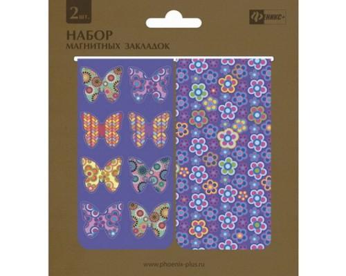 Закладки магнитные для книг БАБОЧКИ И ЦВЕТЫ (набор 2 штуки)