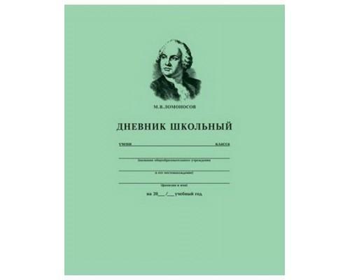 Дневник (интегральная обложка) Зеленый (универсальный)