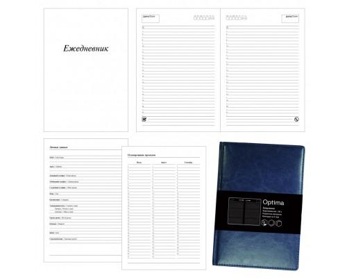 Ежедневник (недатированный) А5 136 листов Optima.Синий