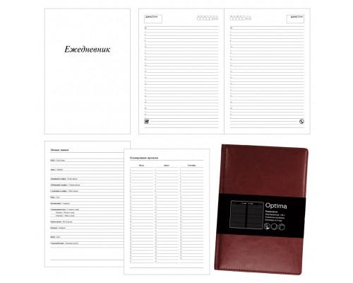 Ежедневник (недатированный) А5 136 листов Optima.Темно-коричневый