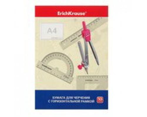 Бумага для черчения А4 10 листов ErichKrauseR горизонтальная рамка, малый штамп