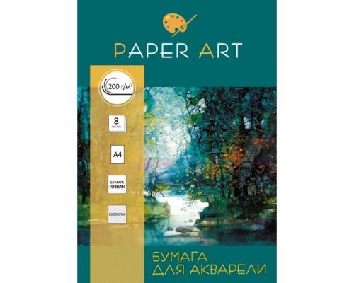 Бумага для акварели А4 8 листов Paper Art.Акварельный пейзаж