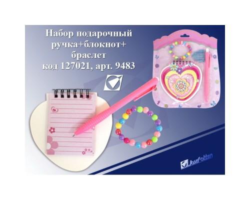 Подарочный набор Детский (ручка+блокнот+браслет)