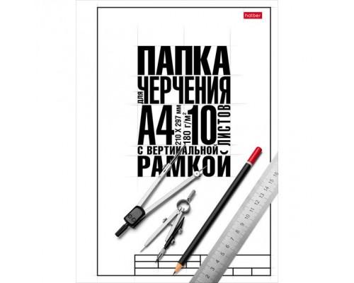 Бумага для черчения А4 10 листов Классика, школьная с вертикальной рамкой в папке