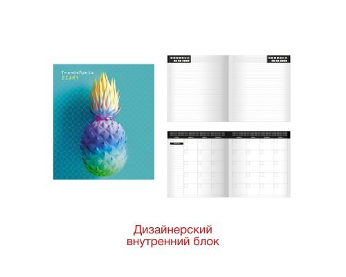 Ежедневник (недатированный) А5 128 листов TRENDSMANIA. Дизайн 3 (интегральная обложка)