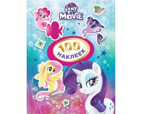 100 наклеек Мой маленький пони.(розовая)