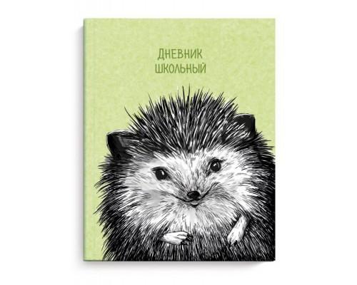 Дневник (интегральная обложка) РИСОВАННЫЙ ЁЖИК