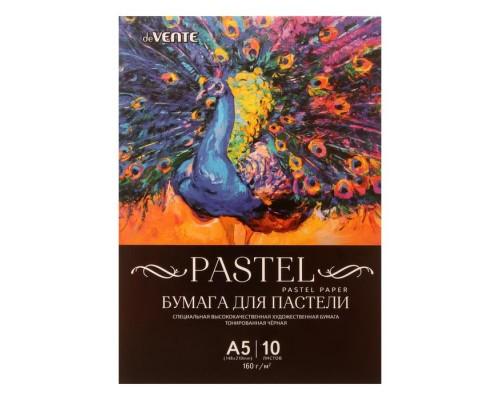 Бумага для пастели A5 10 листов deVENTE черная 160 г/м