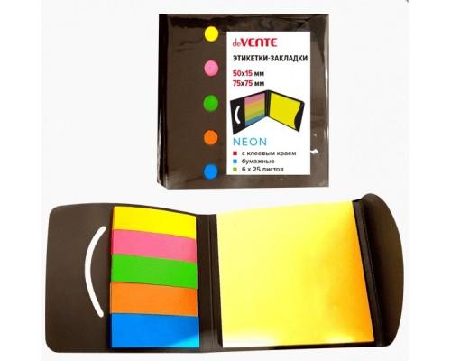 Закладки deVENTE бумажные 50x15 мм и 75x75 мм, 6x25 листов, 5 неоновые