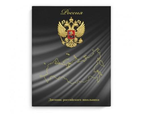 Дневник (интегральная обложка) СЕРАЯ СИМВОЛИКА
