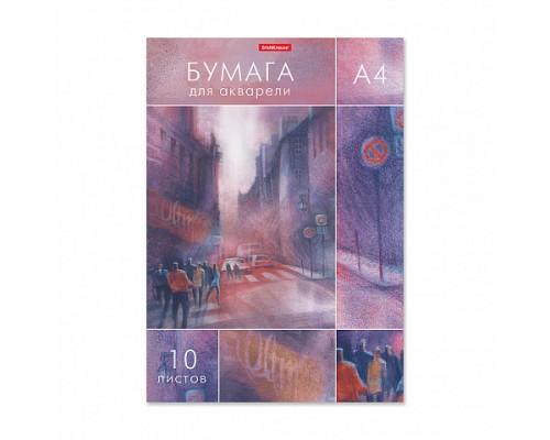 Бумага для акварели А4 10 листов ErichKrause City Jazz